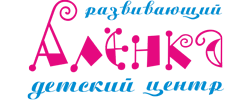 detskij-razvivayushhij-tsentr-Alyonka-logotip-kompanii