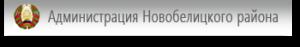 div_logo_new